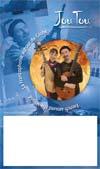 Poster of Jou Tou