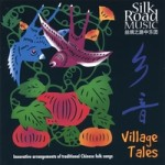 Cover of Village Tales