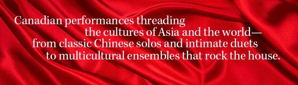 Silk Road Music
