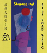 Cover - Standing Out